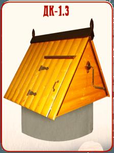Домики для колодцев